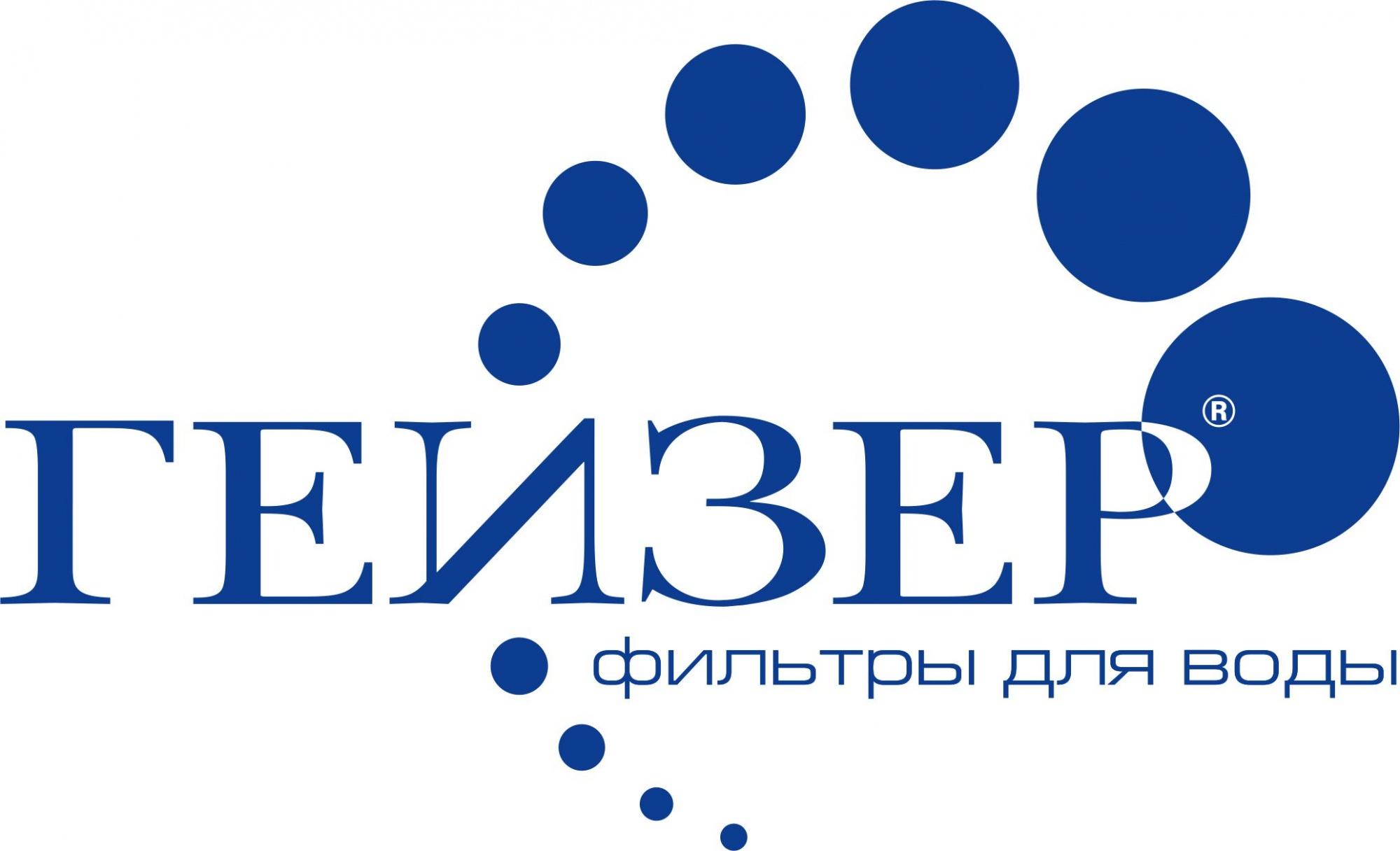 логотип geizer