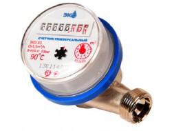 Водосчетчик ЭКО-15 (для холодной воды)