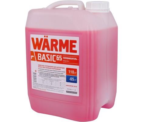 Теплоноситель Warme Basic65 20л