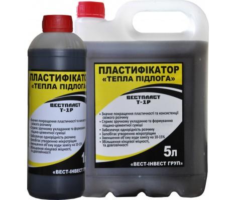Пластификатор для теплого пола 5л Т-1Р Вестпласт