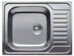 Мойка для кухни FRAP 0.8 мм          58*48*19 матовая                FS4858