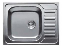 Мойка для кухни FRAP 0.8 мм          58*48*19 декор                FD4858
