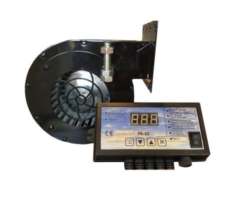 Комплект поддува для котла (регулятор, вентилятор)
