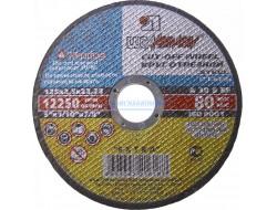 Круг отрезной для металла     125     (25 шт )