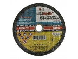Круг отрезной для металла     180      (25 шт )