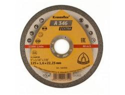 Круг отр.  для металла125 (желт.) (25 шт)