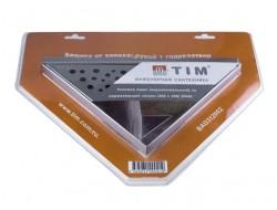 Трап для душа 50 горизонтальный треугольный с гидрозатвором (решетка  20*20 нержавеющая сталь) Tim