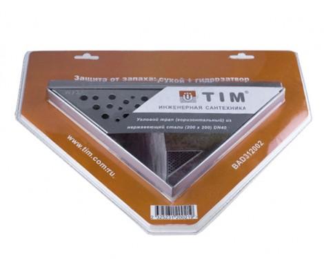 Трап для душа 50 горизонтальный треугольный с гидрозатвором решетка 20*20 нержавеющая сталь TIM