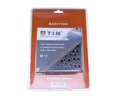 Трап для душа 50 горизонтальный с гидрозатвором (решетка 15*15 нержавеющая сталь) Tim
