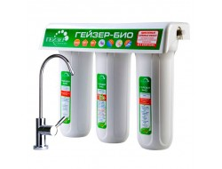 Тройная система Био 521 для жесткой воды ГЕЙЗЕР