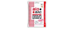 Биологическое средство для септиков и выгребных ям 75г BB-YC 45 Bio Bac