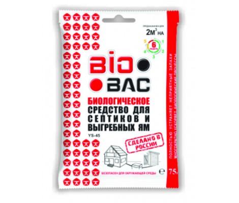 Биологическое средство для септиков и выгребных ям 75г.  (BB-YC 45)   BIO BAC