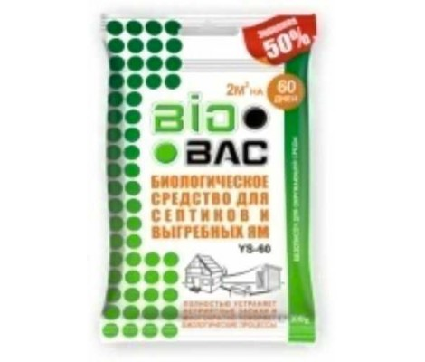 Биологическое средство для септиков и выгребных ям 100г.  (BB-YC 60)   BIO BAC