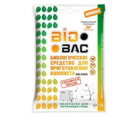 Биологическое средство для приготовления компоста (порошок)  (BB-K005)   BIO BAC