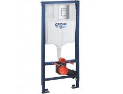 Инсталляционная система для унитаза Rapid 3в1 квадратная пневмо кнопка Grohe